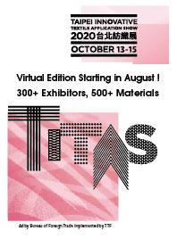 TITAS - Oct 13-15, 2020
