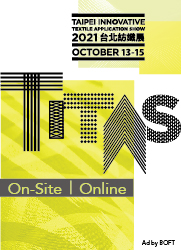 TITAS Onsite Online